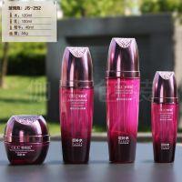 伽盛包装化妆品瓶化妆品包材塑料供应JS-252