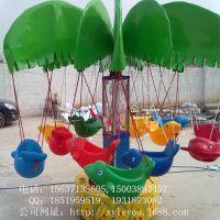 荥阳乐游游乐——专业生产旋转小飞鱼秋千鱼游乐设备/儿童玩具越玩越开心