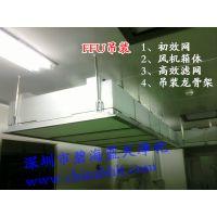供应FFU层流罩,风机过滤单元,风机过滤机组