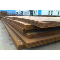 合金板(图)、15CrMo钢板现货、河北15CrMo钢板