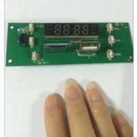 厂家供应研发装载机收音机方案 车载音响电路板 插卡蓝牙收音机板