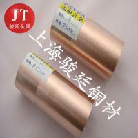 优质W80钨铜圆棒价格
