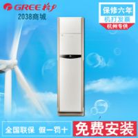 杭州格力空调销售价(0571-88229379)
