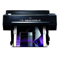 Epson SureColor P9080 爱普生大幅面喷墨打印机 9910升级版