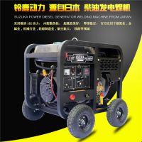 14马力柴油发电电焊机铃鹿