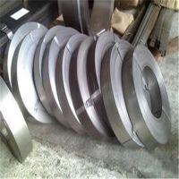 高效能矽钢片 50WH270电工钢 冷轧硅钢片