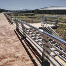 耀恒 南京风景区不锈钢防护栏杆 装饰围栏立杆