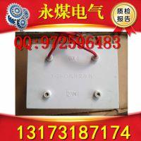 陕西榆林神木高压软启动变压器Y-286D高压变压器质保一年