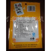 河北德懋生产榨菜泡菜包装袋 自动包装彩印复合膜 海带丝包装袋价格
