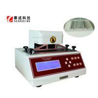 ZRD-T1纸张柔软度测定仪卫生纸柔软度仪价格