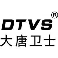 江苏大唐卫士科技有限公司