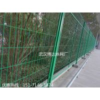 送货快武汉居民活动场地钢丝网围栏荆门最近厂家供应城市场地铁丝围栏大全