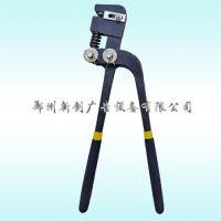 新创牌3.0mm不锈钢打孔钳高平市价格优惠