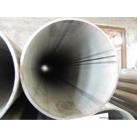 316L材质820*12不锈钢焊管什么价格=喷砂处理