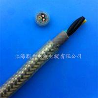 供应防水物探专用电缆,水下潜水机器人电缆