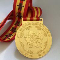 天津仿古奖牌专业制作,重庆公司颁奖纪念金属奖牌定制