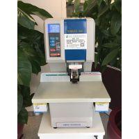 恰晟QZD-300全自动智能装订机