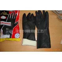 供应乳胶手套