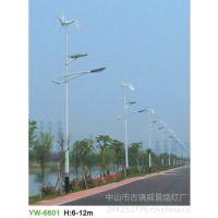 供应太阳能灯、太阳能庭院灯、优质太阳能灯