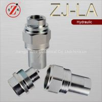 ZJ-LA carbon steel extreme high pressure Hydraulic quick disconnect coupling