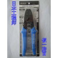 原装正品 日本工程师engineer PA-08 连续端子压线钳 中型线用