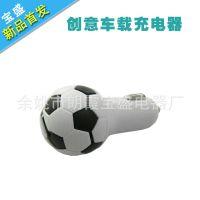 USB车载充电器, 足球型车载充电器. 球形USB车充. 1A球形车充