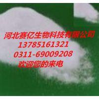 厂家直销食品级a-淀粉酶品质优价格低欢迎致电