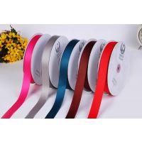 涤纶带:供应翔鹤牌各种规格、色号涤纶带。主营涤纶带缎带纱带等厂家批发零售
