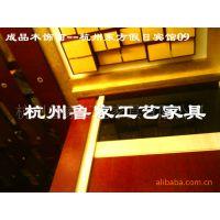 供应五星级酒店家具,杭州五星级酒店家具---杭州东方假日宾馆