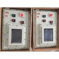 山西BDK-30/660V厂用防爆断路器价格