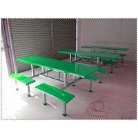 厂家直销-玻璃钢八人餐桌椅 连体饭堂餐桌椅 学校食堂餐桌椅批发