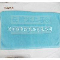 深圳礼品毛巾品牌 【长隆水上乐园】 定制染色提花浴巾一等品