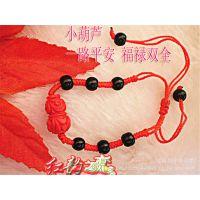 红韵漆雕 朱砂小葫芦手链 景区热卖 红朱砂漆雕 民族特色出国礼品