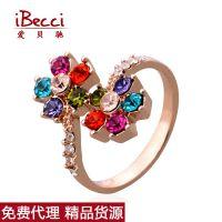 R0707欧美速卖通饰品货源 时尚花朵镶嵌幻彩奥地利水晶戒指批发
