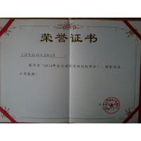 物流公司—上海-济南物流专线 上海到济南物流运输 上海物流专线