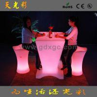 2015时尚发光吧台 休闲LED吧台桌 进口环保家具 时尚发光桌子