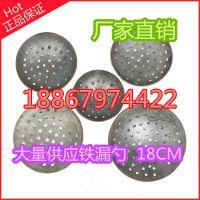 供应生产压铸打料勺 铸铁打渣勺 铝合金打渣勺 现货销售