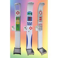 测量身高体重医用电子体检机