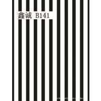 厂价直销优质转印纸 烫画  B141#