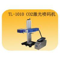 浙江杭州点时激光喷码机/激光打标机二氧化碳激光打标