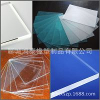 厂价透明PVC板 PVC绝缘材料 PVC塑料硬板 透明软玻璃耐酸腐