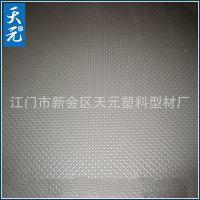 厂家直销供应优质亚克力压花照明板材 白色有机玻璃板材磨砂板