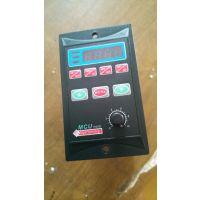 厂家专业制造微型专用小变频器质优价廉  220V单相变频器质量上乘