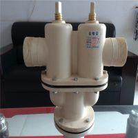 河北农旺厂家玻璃钢出水口给水栓节水环保耐用直径90单双项滴灌系列