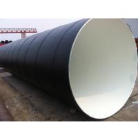 供应昆明通海螺旋管Q235B,325mmx9x12米螺旋管厂家特价销售,螺旋管做防腐价格