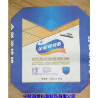 河南商丘专业供应全能瓷胶砖包装纸袋