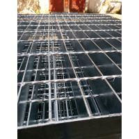 金华荣升供应405*40*40热镀锌钢格板排水沟盖板不锈钢格栅板窑井盖市政栏杆钢梯踏步