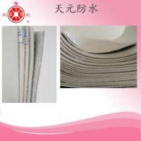 防水材料供应外露PVC聚氯乙烯高分子防卷材