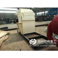 西藏木材粉碎机 拉萨木材粉碎机 阿里木材粉碎机
