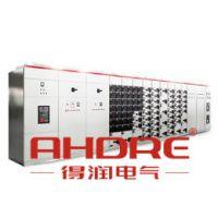 供应得润电气低压开关柜(MNS2.0型低压抽出式)